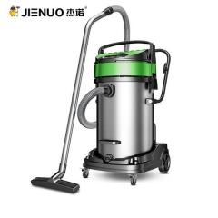 杰诺 301T-100L干湿两用桶式大功率大容量吸尘机 5400W DQ.1631