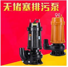 上海人民潜水泵污水泵防汛排污泵无堵塞泵2-6寸 JC.1481