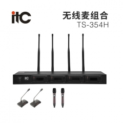 ITC TS-354H一拖四无线会议主机桌面话筒手持话筒套餐 IT.1290