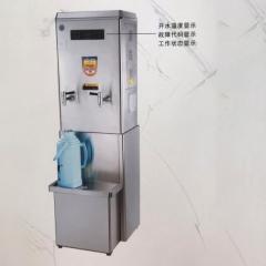 裕豪 ZK-9H电热开水器 DQ.1639