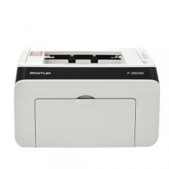 奔图(PANTUM)P2605N黑白激光打印机 单功能打印 DY.364