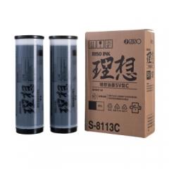 理想 RISO SV黑油墨(S-8113C)适用于:SV全系列机型 一盒装 每盒2支  HC.1587
