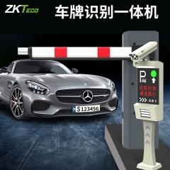 中控(ZKTeco)LPR6500 车牌识别一体机 停车场道闸系统 车辆门禁管理系统 小区道闸系统  IT.1261