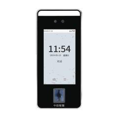 中控(ZKTeco)Xface600 动态人脸指纹识别考勤机 毫秒级门禁考勤一体机 IT.1262
