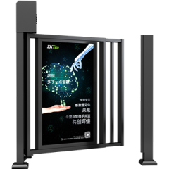 中控(ZKTeco)ADR1000 伸缩型自动广告门  门禁系统 IT.1272