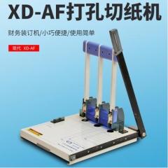 现代 XD-AF 三孔打孔机 带切刀 孔径5mm BG.446