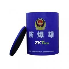 中控(ZKTeco)FBG-G1-ZK-E2 防爆罐 JC.1493