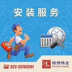 理光(RICOH)投影仪安装费  IT.1255