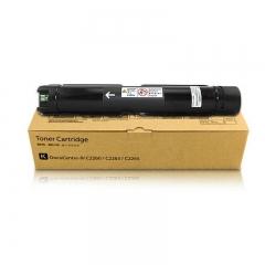 富士施乐(Fuji Xerox)复印机粉盒 2060 黑色粉盒CT201734适用于DocuCentre IV 2060/3060/3065  HC.1590