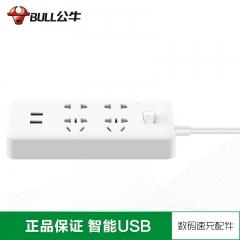公牛(BULL)GN-UUA124 1.5M新国标 公牛USB插座 排插线板插 排接线板 电源转换器 插板 JC.1494