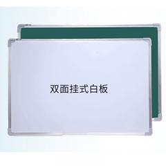 白板 45*60cm 双面白绿 (单位:个)  JX.236