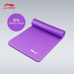 李宁 运动健身垫瑜伽垫 LBDM798-1 尺寸1830*610mm 厚度8mm 材质NBR 紫色 TY.1252
