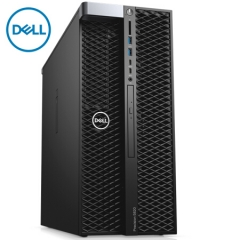戴尔(DELL)T5820台式图形工作站主机至强W-2235六核3.8G/16G*2内存/2T硬盘+512G固态/RTX4000-8G显存/键鼠  WL.744