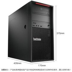 联想(ThinkStation)P520C工作站W-2102/2*16G ECC/512G SSD+4TB/P4000 8G独显/RAMBO/DOS/500W/三年保修 WL.745