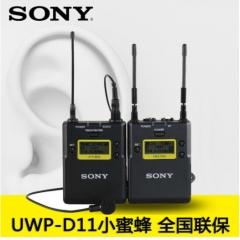 索尼(SONY)UWP-D11领夹式无线麦克风  IT.1258