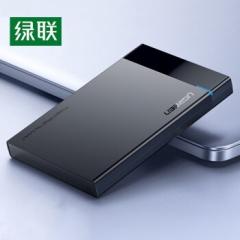 绿联 Type-C移动硬盘盒2.5英寸USB3.0 SATA串口笔记本台式外置壳固态机械ssd硬盘 USB款 PJ.703