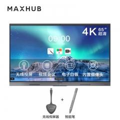 MAXHUB智能会议平板 V5新锐版EC65CAB 电子白板视频会议触摸教学一体机 大屏+传屏器+智能笔+支架 IT.1261