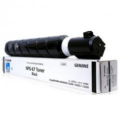 佳能 Canon 复印机墨粉高容 NPG-67 (黑色)  HC.1596