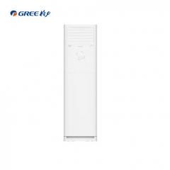 格力 (Gree)KFR-72LW/(72536)FNhAa-B2JY01 3P 变频冷暖 柜式空调 DQ.1646