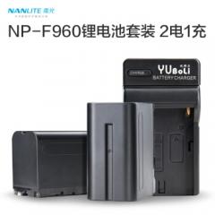 nanlite南光NP-F750/960系列电池充电座led摄影灯专用锂电池附件 F960电池*2+充电器  ZX.443