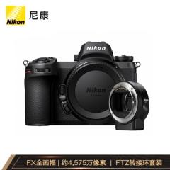 尼康(Nikon)Z7 全画幅微单机身+FTZ转接环 数码相机 Z7(约4,575万有效像素 493点自动对焦) ZX.446