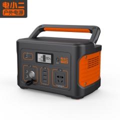 电小二 户外电源500W大功率626Wh大容量220V移动电源 便携笔记本充电宝 停电应急备用蓄电池 PJ.706
