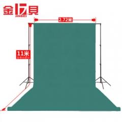 金贝(JINBEI)摄影背景纸 拍照背景布 影棚背景45色可选2.72米x11米 常绿色  ZX.438