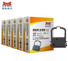 扬帆耐立(YFHC) 富士通DPK8100/8400色带架 5个套装 HC.1597