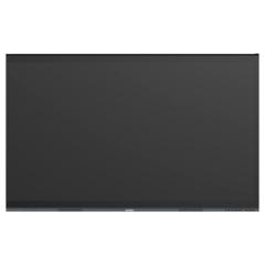 希沃(seewo)G08EB 86寸智慧黑板一体机  含电脑模块 IT.1271
