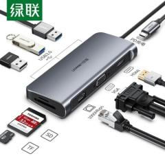 绿联 Type-C扩展坞 USB-C转HDMI/VGA转换器 PD充电线 苹果转接头 PJ.713