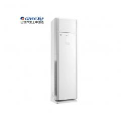 格力(GREE) RF7.2WQ/NhA-N2JY01 3匹 定频 冷暖 立柜式空调(380v)DQ.1650