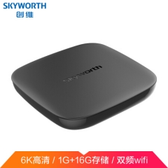 创维 机顶盒 T2 Pro 标准版 6K高清16G大存储双频wifi  IT.1279