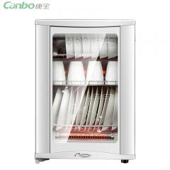 康宝(CANBO)RLP60D-7消毒柜家用消毒柜 CF.1028