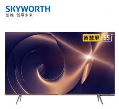 创维(SKYWORTH)55Q30 55英寸智能声控电视 4K超高清 DQ.1658