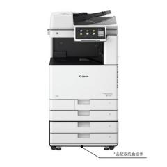 佳能(Canon)iR-ADV DX C3720 智办公 A3彩色数码复合机含自动双面输稿器 FY.318