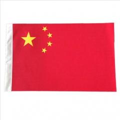 国旗 3号 BG.470