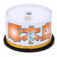 啄木鸟 DVD-R 16速 4.7G 可打印系列 桶装50片 刻录盘 PJ.721