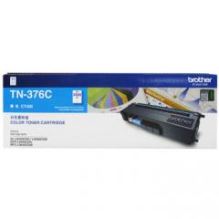 兄弟 TN-376C 青色原装粉盒(适用L8250CDN L9200CDW L8400CDN L8650CDW )HC.1601