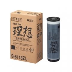 理想 RISO SV黑油墨ZL(S-8113ZL)适用于:SV租赁机型 一盒装 每盒2支 FY.319