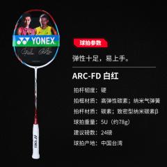 尤尼克斯YONEX全碳素超轻5U操控羽毛球拍 arc-fd 白红单拍 (未穿线)TY.1270