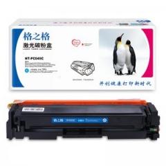 格之格 G&G NT-PC045C 青色碳粉盒 HC.1612