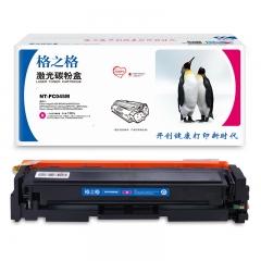 格之格 G&G 硒鼓 NT-PC045M (红色) HC.1613