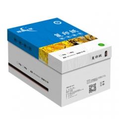 理想(RISO)理想之星 80克A3复印纸 5包/箱 500张/包 BG.473