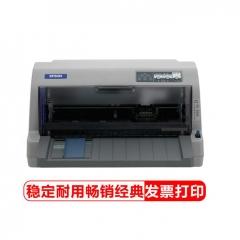 爱普生(EPSON) LQ-630KII 82列针式票据打印机 1+6层拷贝 LQ-630K升级版 有线网络 灰色  DY.370