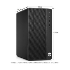 惠普(HP)HP 288 Pro G4 MT Business PC-N901100005A 台式计算机 /I5-8500/H370/8GB/1T/集成/DVDrw  PC.2318