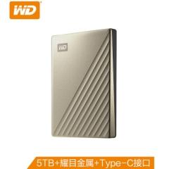 西部数据(WD)5TB Type-C移动硬盘My Passport Ultra2.5英寸 金色(密码保护 自动备份)WDBFTM0050BGD  PJ.725