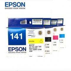 Epson爱普生T141墨盒WF-3011/330打印机墨盒 141四色套装  HC.1631