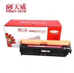 天威 CE743A硒鼓 红色 适用惠普CP5225 CP5225N CP5225DN CANON LBP9100CDN 打印机 HP307A NT-CNH743C 740A HC.1636