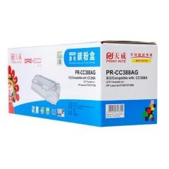 天威(PrintRite)PR-CC388AG标准装黑色易加粉硒鼓 适用HP 388 388A 88A p1106/1108 M1136 M1213NF/1216/1218/128/1219NF/226DN M202DW/D/N  HC.1637