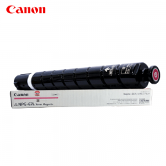 佳能 Canon NPG-67 复印机墨粉 19000页(红色)高容 HC.1644